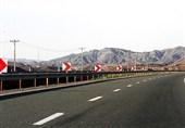 شرکت سهامی عام پروژه کلید توسعه زیرساخت های ترانزیتی ایران