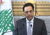 دیاب: نؤکد على حقوق لبنان المشروعة فی میاهه الإقلیمیة المعترف بها دولیا
