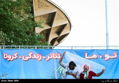 اجراهای تئاتر خیابانی در محوطه تئاترشهر