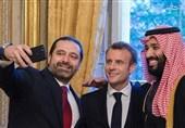 کلاف سردرگم تشکیل دولت در لبنان؛ از شروط حریری تا مداخلات آشکار محور غربی-آمریکایی-عربی