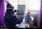 Coronavirus Cases in Iran Nearing 190,000