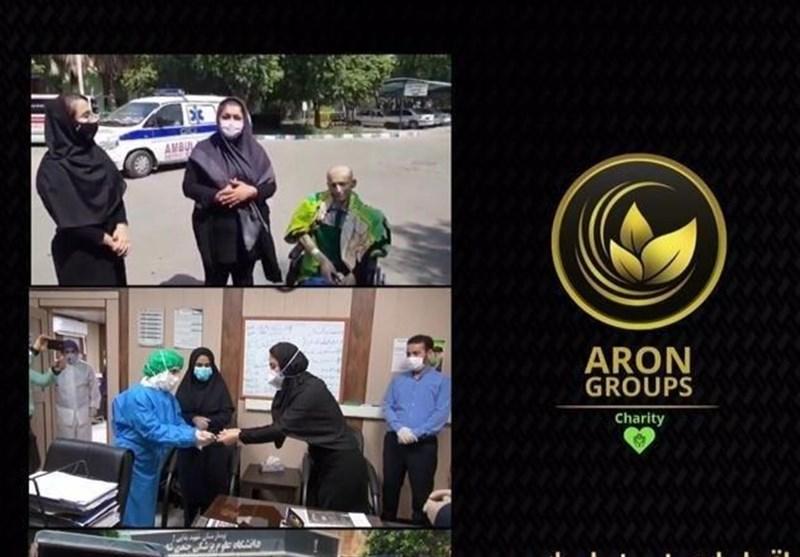 اقدامی دیگر از خیریه آرون: این بار بیمارستان بقایی 2 خوزستان