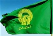 برنامههای دهه کرامت استان کرمانشاه در فضای مجازی پخش میشود
