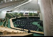 طرح تشکیل استانهای جدید در مجلس+جزئیات طرح