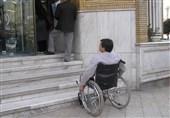 دستگاههای اجرایی استان کهگیلویه و بویراحمدبه معلولان خدمت رسانی کنند