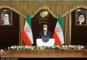الحکومة الإیرانیة: سنعلن قریبا عن رد إیران القانونی على قرار الوکالة الدولیة