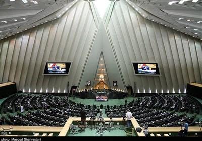 بیانیه 202 نماینده مجلس درباره شبکههای برون مرزی صدا و سیما