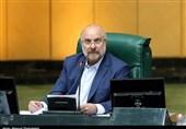 قالیباف: سوال از روحانی در مجلس پیگیری میشود