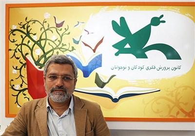 چرا جشنوارههای کتاب در ایران حدود متمایزی ندارند؟