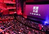 سینماهای چین دوباره بسته میشوند