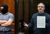 سفیر روسیه: تبادل جاسوس واشنگتن با اتباع روس زندانی در آمریکا منتفی است