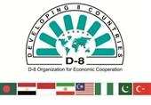 تاکید سران کشورهای عضو دی 8 بر مبارزه علیه کرونا در بیانیه پایانی