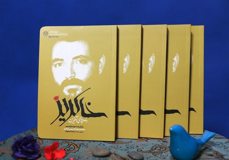 کتاب و ادبیات , ادبیات دفاع مقدس , ادبیات انقلاب اسلامی , جهاد سازندگی ,