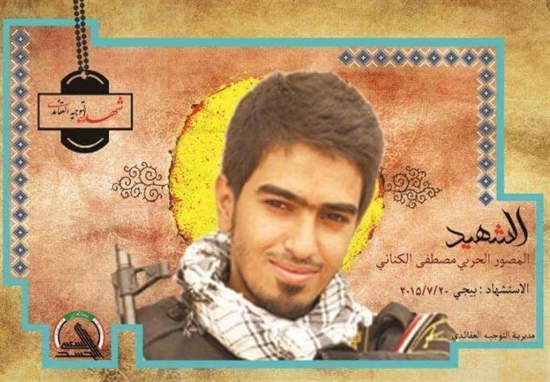 مجاهدت خبرنگار جنگی جبهه مقاومت عراق+عکس