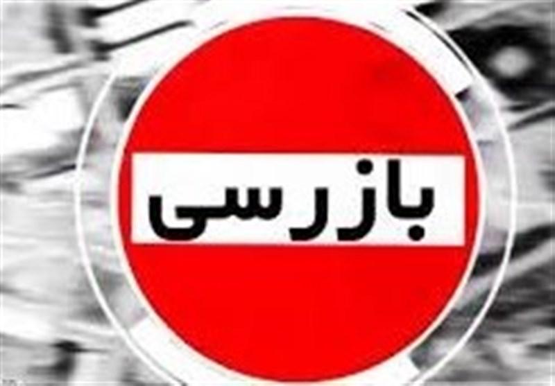 قاچاق آرد ــ 11|جزئیات جلسه مشترک بازرسی وزارت اقتصاد با مدیران گمرک/ دژپسند پیگیریها در برخورد با مقصران را اعلام کند