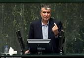 پاسخگویی اسلامی به سوال 6 نماینده مجلس در کمیسیون عمران