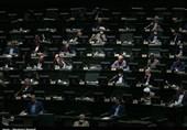 طرح دو فوریتی مجلس برای لغو تفاهم نامه با آژانس/بررسی بودجه 1400 متوقف شد