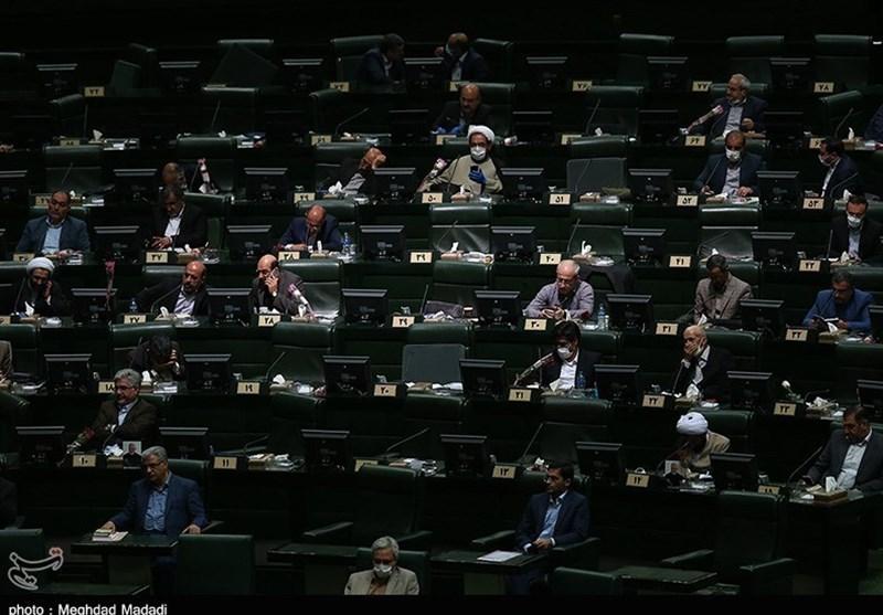 مجوز مجلس به دولت برای فروش اموال سازمان زندان ها