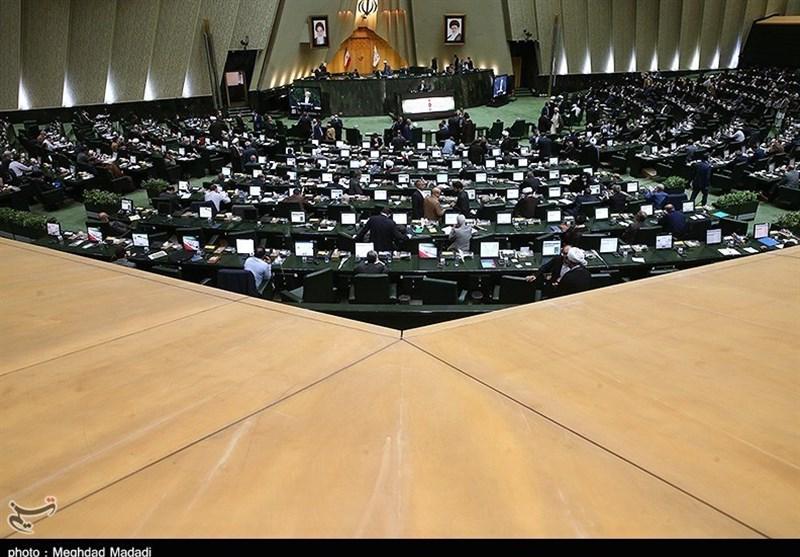 مجلس برخی از مصادیق رسیدگی کننده به دعاوی قضایی و حقوقی را حذف کرد