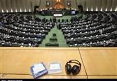 مجلس اجازه توقف قانون راهبردی برای لغو تحریم ها را نمی دهد/گزارش آژانس درباره پرونده هسته ای ایران حاوی خط ترور بود