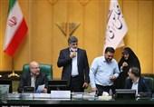 تصمیم جدید هیئترئیسه مجلس برای تشکیل کمیسیون قضایی