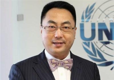 چین: مذاکرات برای احیای برجام وارد مقطع جدیدی شد