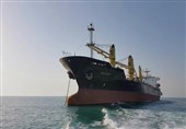 Iranian Cargo Ship Carrying Food Docks in Venezuela