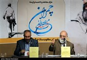 چرا شهید چمران پایهگذار مقاومت اسلامی در لبنان است؟