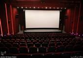 شهر محمدیه قزوین صاحب پردیس سینمایی کوچک میشود