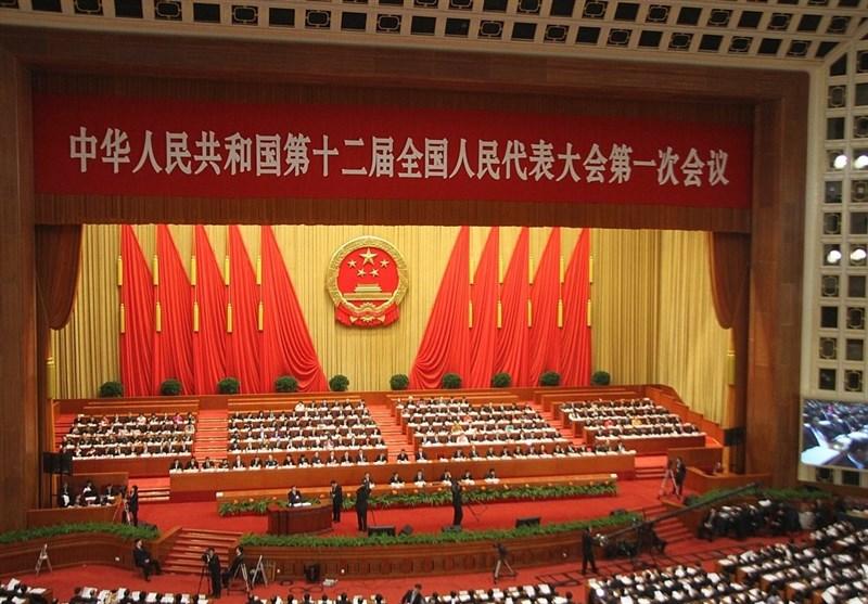 تصویب قانون امنیت ملی هنگ کنگ در کنگره خلق چین