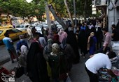 Coronavirus in Iran: Death Toll Close to 17,000