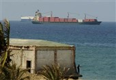 Iran Ship Reaches Venezuelan Waters with Cargo of Food