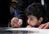 خانوادهها ثبتنام فرزندان خود را جدی بگیرند/ ثبتنام 85 درصد دانشآموزان اصفهانی تا نیمه مرداد