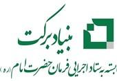 ایجاد 4 هزار شغل برکت با توانمندسازی 6 واحد صنعتی در زنجان