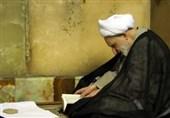 منزلت حضرت معصومه(س) در بیان آیتالله بهجت/ ماجرای دعایی که کریمه اهل بیت(س) اجابت فرمود