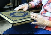 روزهای کرونایی و اراده مربیان قرآنی
