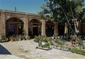 Garden Museum of Medicinal, Aromatic Plants in Zanjan