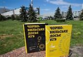افشای اسناد جدیدی از فاجعه انفجار نیروگاه اتمی چرنوبیل در اوکراین