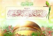 دستخط آیتالله خامنهای در دفتر یادبود حرم حضرت معصومه(س) + عکس