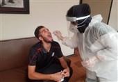 Iran Coronavirus Cases Top 230,000