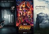 رفع عطش مخاطب سینما با اکران فیلمهای خارجی در سینمای آپارتمانی ایران/ نمایش خانگی بدون رایت، سینما با رایت؟