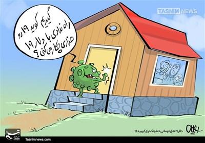 کاریکاتور/ دلار 19 هزار تومانی خطرناکتر از کویید 19