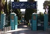 گزارش ویدئویی| مدارس ماندگار، الگوی با اصالت تعلیم و تربیت/ دبیرستان هراتی اصفهان چگونه ماندگار شد؟