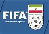فیفا پاسخ فدراسیون فوتبال ایران درباره اساسنامه را داد