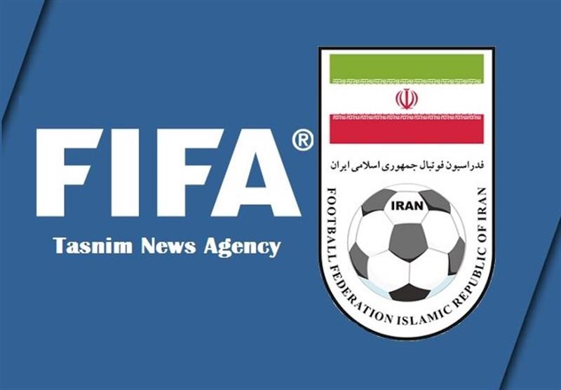 فدراسیون فوتبال پاسخ فیفا را داد/ اساسنامه این بار تایید میشود؟
