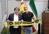 توافق رسمی باشگاه سپاهان با مربی جدید زردپوشان