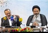 آغاز مجدد اعزام زائران ایرانی به عتبات و حج چه زمانی است؟