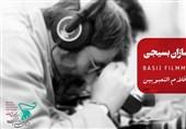 رقابت فیلمسازان بسیجی در جشنواره بینالمللی فیلم مقاومت