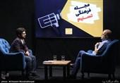 آسیبشناسی «شبکه نمایش خانگی» در قسمت جدید مجله فرهنگی تسنیم+تیزر