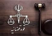 معرفی 471 نفر از کارکنان دستگاههای اجرایی البرز به رسیدگی به تخلفات اداری/231 نفر محکوم شدند